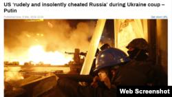 Screenshot of RT article