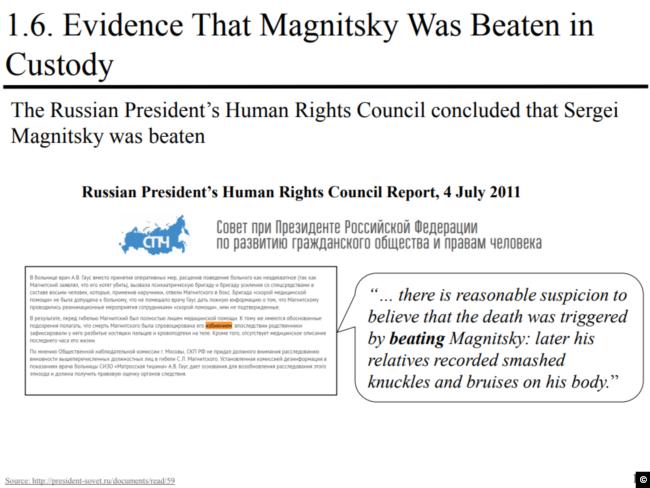 "A screen capture from http://russian-untouchables.com report: ""Nekrasov-Piraya anti-Magnitsky ""Documentary"""
