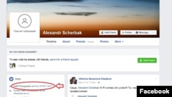 Screeshot of Alexander Scherbak, TASS photo journalist Facebook page