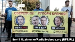 "UKRAINE – Action by the Verkhovna Rada of Ukraine against pro-Russian TV channels ""112"", ""NewsOne"" and ""Inter"". Kyiv, September 21, 2018"