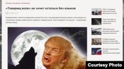 Polygraph.info: screenshot of topwar.ru front page