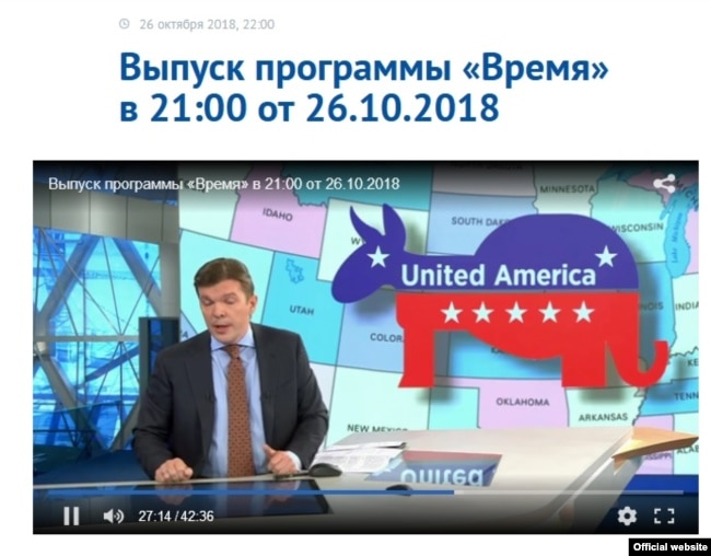 """Screengrab from """"Vremya"""" the Russian state TV Channel One with a """"new logo"""" for the U.S. political party. 10/26/2018"""