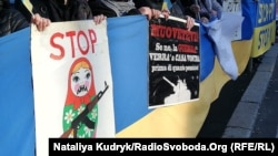 ITALY – A demonstration in Rome, Italy condemning Moscow's aggression against Ukraine in the Kerch Strait. Protesters demanded new sanctions be introduced against Russia. November 28, 2018