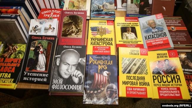 Belarus - Sergey Glazyev books at 23rd Minsk International Book Fair, February 10, 2016