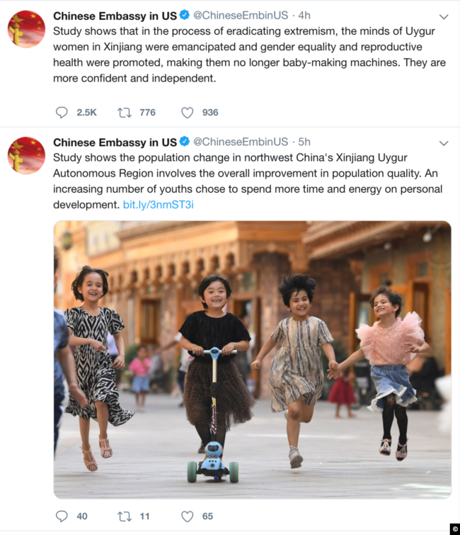 "A screen capture from Wayback Machine showing a tweet of Chinese Embassy in U.S. on January 7, 2021, claiming Uighur women in Xinjiang, China had been ""emancipated"" from being ""baby-making machines."""