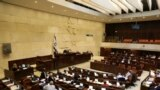 A meeting in the Knesset, 26Jun2018. TheKnesset (Israel'sparliament), will be holding a confidence vote on Sunday July 13, 2021, that could usher in a new leadership to the country.