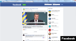 A screenshot from bbcccnn.org's Facebook page, which republished a story from Elise Journal on May 15, 2019, claiming that Ukrainian President Petro Poroshenko is planning to engineer a third round of voting to stay in power.