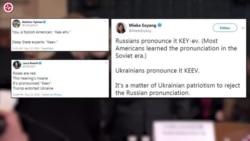 Kyiv, Not 'KEEV'