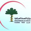 Haitham Al-Obeidi