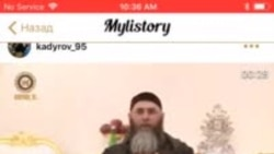 Mylistory: Ramzan Kadyrov hosting Chechnya's religious figures in his house