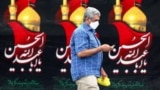 As COVID-19 Spikes, Iran Pirouettes on Western Vaccine Ban